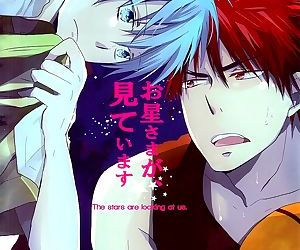 Ohoshi-sama ga Mite Imasu - The Stars Are Looking at Us