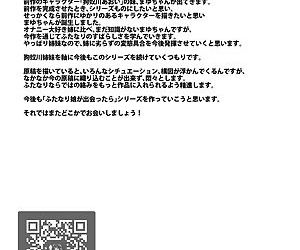 Futanari Musume ga Deattara 2 - part 3