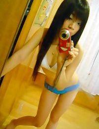 Photos of sexy amateur gorgeous oriental babes - part 1296