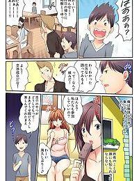 H na Shimai to Doukyo Seikatsu ~Bed de Ofuro de Shokutaku de~ - part 3