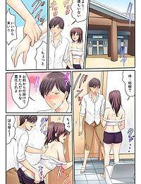 H na Shimai to Doukyo Seikatsu ~Bed de Ofuro de Shokutaku de~