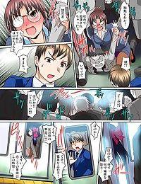 Mitchaku JK Train ~Hajimete no Zetchou 10-11