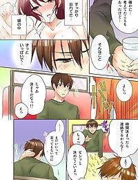 Aneki to... H Shichaimashita.