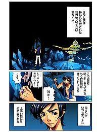 Otona no Douwa ~Aladin to Mahou no Lamp