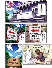 S Kyuu Shojo Dokkun 100 Renpatsu 1