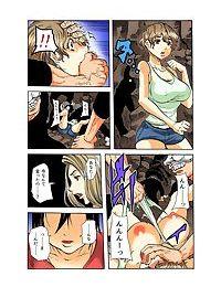 Real Kichiku Gokko - Isshuukan Kono Shima de Oni kara Nigekire 4