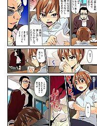 Nyotaika Health de Bikun Bikun ★ Ore no Omame ga Chou Binkan! 1