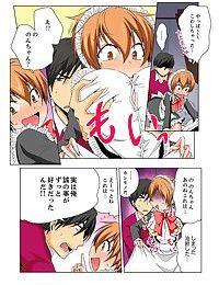 Nyotaika de Ecchi Kenshin!? Mirudake tte Itta no ni... 6