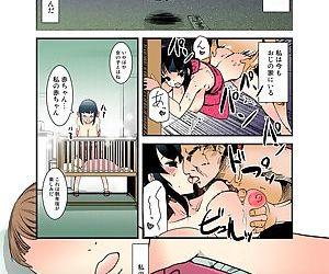 Ochiteiku Haramiko ~Murabito Zenin no Are o Kuwaekomu Insan Ryoujokusai~ - part 2