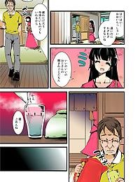 Ochiteiku Haramiko ~Murabito Zenin no Are o Kuwaekomu Insan Ryoujokusai~