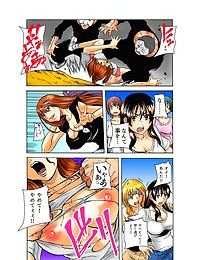 Real Kichiku Gokko - Isshuukan Kono Shima de Oni kara Nigekire 1