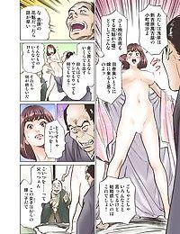 Oedo de Ecchi Shimasu! 5 - part 2