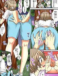 Onna no Karada de iki Sugite Yabai! 8