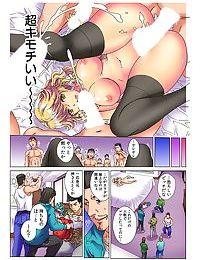 Tenbatsu Chara-o ~Onna o Kuimono ni Shita Tsumi de Kurogal Bitch-ka~ 3 - part 2