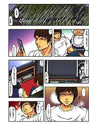 Hitozuma Saimin Show ~Hirusagari no Hiwai Sugiru Goumon Play~ - part 2