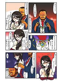 Hitozuma Saimin Show ~Hirusagari no Hiwai Sugiru Goumon Play~