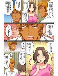 Hahaoya Swap - Omae no Kaa-chan Ore no Mono 1