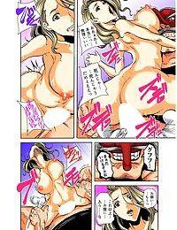 Real Kichiku Gokko - Isshuukan Kono Shima de Oni kara Nigekire 5