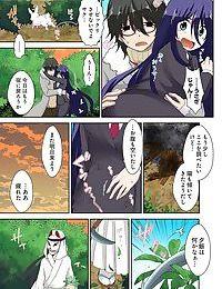 Kimusume Utage ~Kimusume no Utage~ 1-3 - part 4