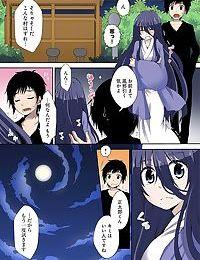 Kimusume Utage ~Kimusume no Utage~ 1-3 - part 5