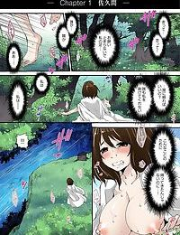 Kimusume Utage ~Kimusume no Utage~ 1-3