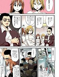 Nyotaika Health de Bikun Bikun ★ Ore no Omame ga Chou Binkan! 2