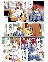 Onna Reibaishi Youkou 1 Ch. 2 - part 2