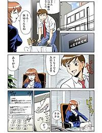 Onna Reibaishi Youkou 1 Ch. 2