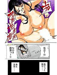 Real Kichiku Gokko - Isshuukan Kono Shima de Oni kara Nigekire 2 - part 2