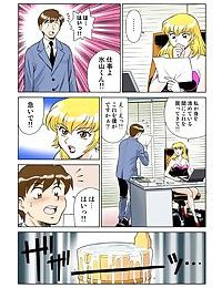 Onna Reibaishi Youkou 1 Ch. 1