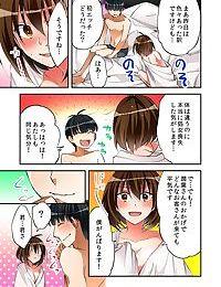Fuuzokujou to Boku no Karada ga Irekawatta node Sex Shite mita 3 - part 2