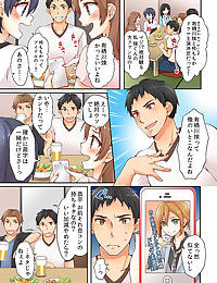 Arisugawa Ren tte Honto wa Onna nanda yo ne. 1