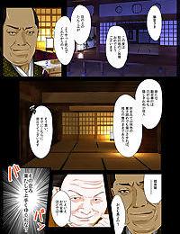 Jitaku Keibiin ~Ureta Miboujin Katsuragi Shouko Hen~