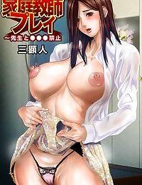 Katei Kyoushi Play ~Sensei to ●●● Kinshi ~ - part 4