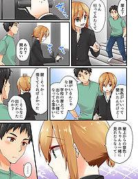 Arisugawa Ren tte Honto wa Onna nanda yo ne. 11