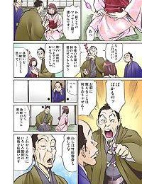Oedo de Ecchi Shimasu! 3
