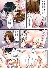 Fuuzokujou to Boku no Karada ga Irekawatta node Sex Shite mita 1