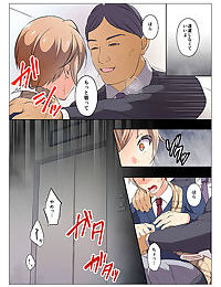 Ikasare Sennyuu Sousakan Hinata