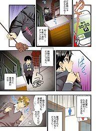 Dakimakura ni Natte Yatte mita. ~Ore no Nee-chan ga Suki sugiru!!~ - part 2