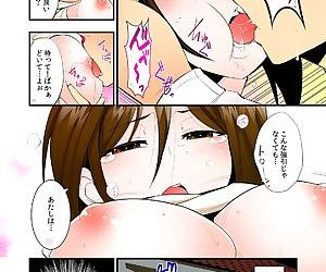 Dakimakura ni Natte Yatte mita. ~Ore no Nee-chan ga Suki sugiru!!~ - part 3
