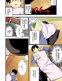 Dakimakura ni Natte Yatte mita. ~Ore no Nee-chan ga Suki sugiru!!~