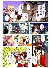 Tenbatsu Chara-o ~Onna o Kuimono ni Shita Tsumi de Kurogal Bitch-ka~ 5