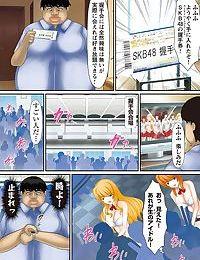 Douji Tahatsu Ero ~Time Shocker~ 1 - part 2