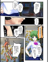Jitaku Keibiin ~Imouto no Shinyuu Haihara Narumi Hen~ - part 3