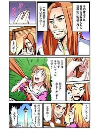 Otona no Douwa ~Rapunzel - part 2