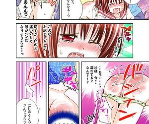 Imouto Rental. - part 4