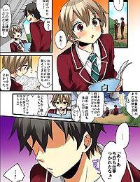 Onna no Karada de iki Sugite Yabai! 9 - part 3