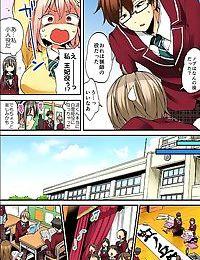 Onna no Karada de iki Sugite Yabai! 9