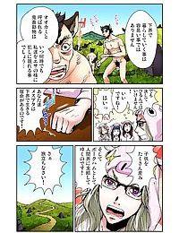 Otona no Douwa ~Sanbiki no Kobuta