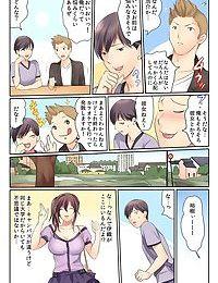 H na Shimai to Doukyo Seikatsu ~Bed de Ofuro de Shokutaku de~ - part 2
